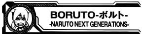 BorutoMangaSymb.jpg