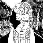 Ao Manga.jpg